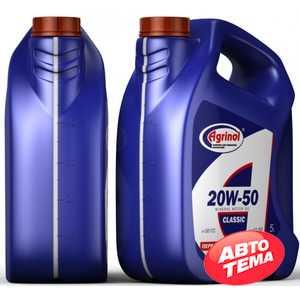 Купить Моторное масло AGRINOL Standard 20W-50 SF/CC (5л)