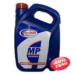 Купить Промывочное масло AGRINOL МП (4л)