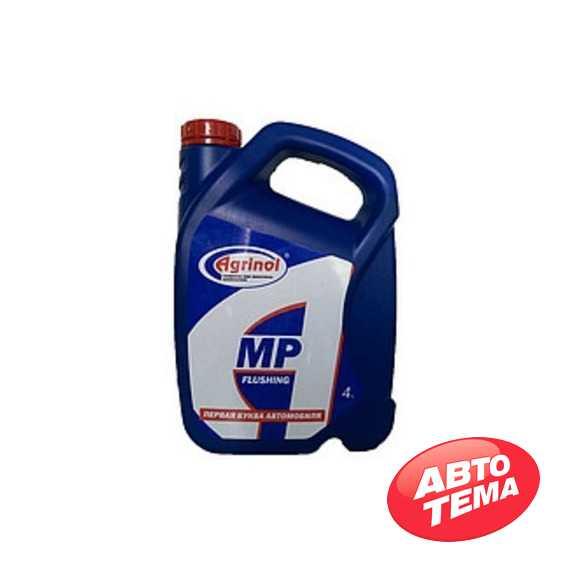 Промывочное масло AGRINOL МП - Интернет магазин резины и автотоваров Autotema.ua