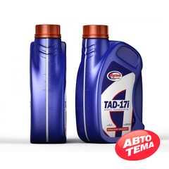 Купить Трансмиссионное масло AGRINOL ТАД-17и (1л)