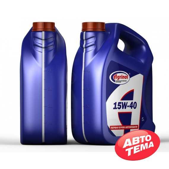Моторное масло AGRINOL Standard - Интернет магазин резины и автотоваров Autotema.ua
