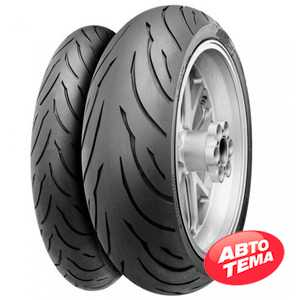 Купить CONTINENTAL ContiMotion 120/60 R17 55W FRONT TL