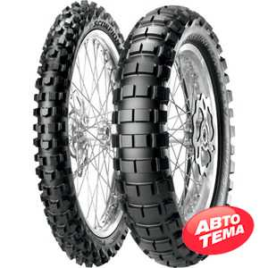 Купить PIRELLI Scorpion Rally 90/90 21 54R FRONT TL