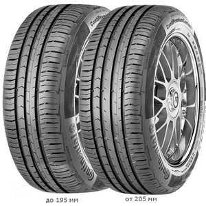 Купить Летняя шина CONTINENTAL ContiPremiumContact 5 215/60R16 95H