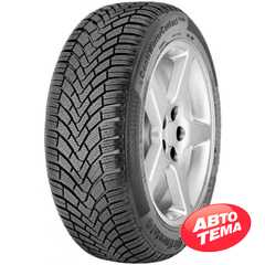 Купить Зимняя шина CONTINENTAL CONTIWINTERCONTACT TS 850 195/45R16 80T