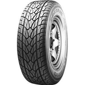 Купить Летняя шина KUMHO Ecsta STX KL12 255/45R18 99V