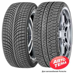 Купить Зимняя шина MICHELIN Latitude Alpin 2 (LA2) 255/55R18 109H Run Flat
