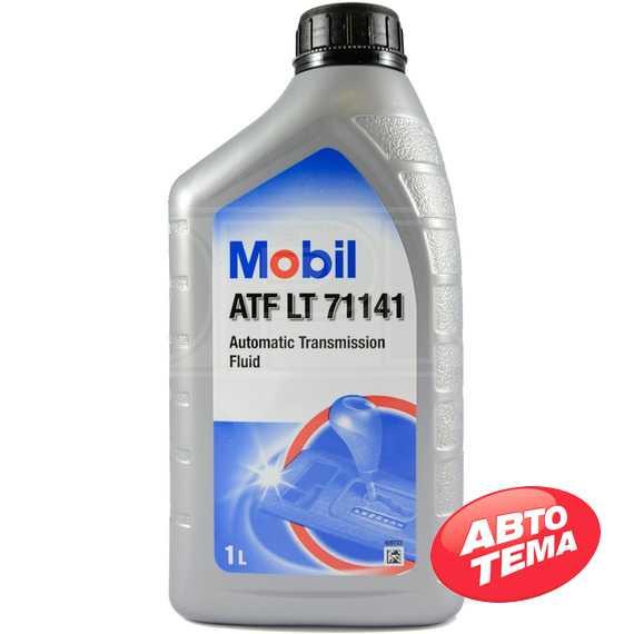 Трансмиссионное масло MOBIL ATF LT 71141 1л - Интернет магазин резины и автотоваров Autotema.ua