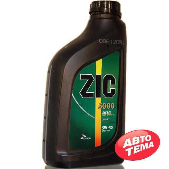 Моторное масло ZIC 5000 - Интернет магазин резины и автотоваров Autotema.ua