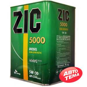 Купить Моторное масло ZIC 5000 5W-30 (6л)