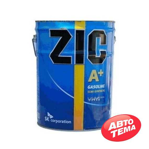 Моторное масло ZIC A+ - Интернет магазин резины и автотоваров Autotema.ua