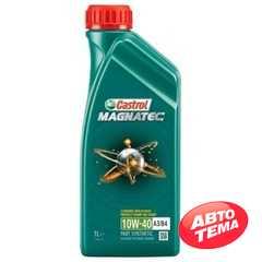 Купить Моторное масло CASTROL Magnatec 10W-40 A3/B4 (1л)