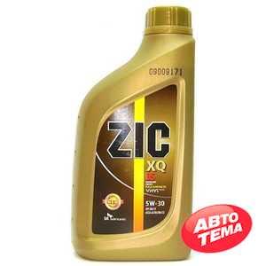 Купить Моторное масло ZIC XQ LS 5W-30 (1л)