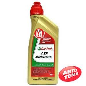 Купить Трансмиссионное масло CASTROL ATF Multivehicle (1л)