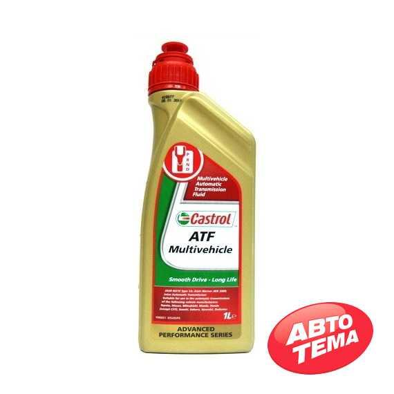 Трансмиссионное масло CASTROL ATF Multivehicle - Интернет магазин резины и автотоваров Autotema.ua
