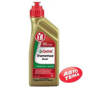 Купить Трансмиссионное масло CASTROL Transmax DUAL (1л)