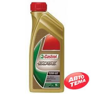 Купить Моторное масло CASTROL EDGE 10W-60 (1л)