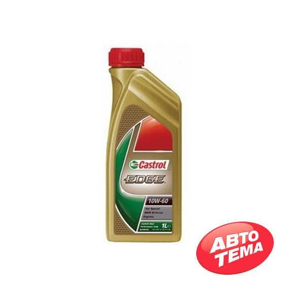 Моторное масло CASTROL EDGE - Интернет магазин резины и автотоваров Autotema.ua