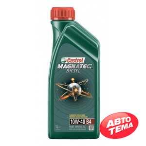 Купить Моторное масло CASTROL Magnatec Diesel 10W-40 B4 (1л)