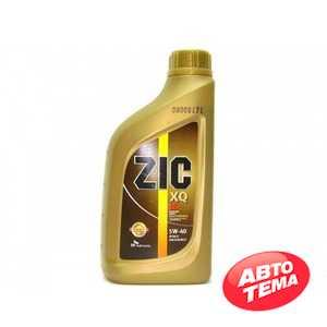 Купить Моторное масло ZIC XQ LS 5W-40 (1л)