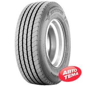 Купить KORMORAN T 215/75(8.5) R17.5 135T