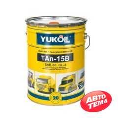 Трансмиссионное масло MOSTELA ТАП-15в - Интернет магазин резины и автотоваров Autotema.ua