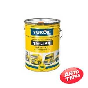 Купить Трансмиссионное масло MOSTELA ТАП-15в (20л)