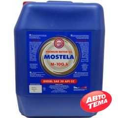 Моторное масло MOSTELA М-10Г2к - Интернет магазин резины и автотоваров Autotema.ua