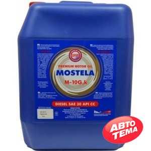 Купить Моторное масло MOSTELA М-10Г2к (18л)