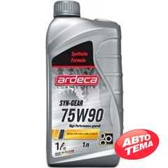 Купить Трансмиссионное масло ARDECA SYN GEAR 75W-90 (1л)