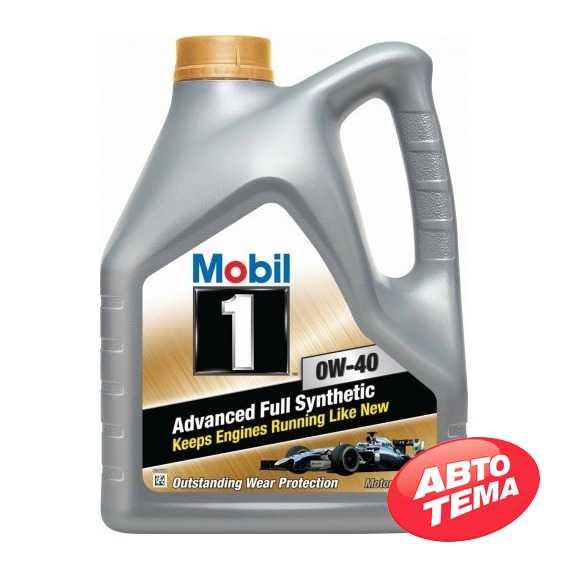 Моторное масло MOBIL 1 New Life - Интернет магазин резины и автотоваров Autotema.ua