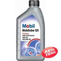 Трансмиссионное масло MOBIL Mobilube GX - Интернет магазин резины и автотоваров Autotema.ua
