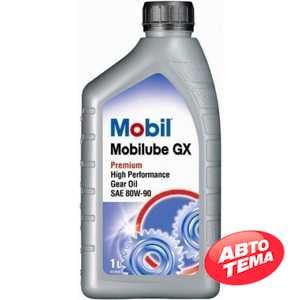 Купить Трансмиссионное масло MOBIL Mobilube GX 80W-90 (1л)