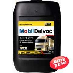 Купить Моторное масло MOBIL Delvac XHP Extra 10W-40 (20л)
