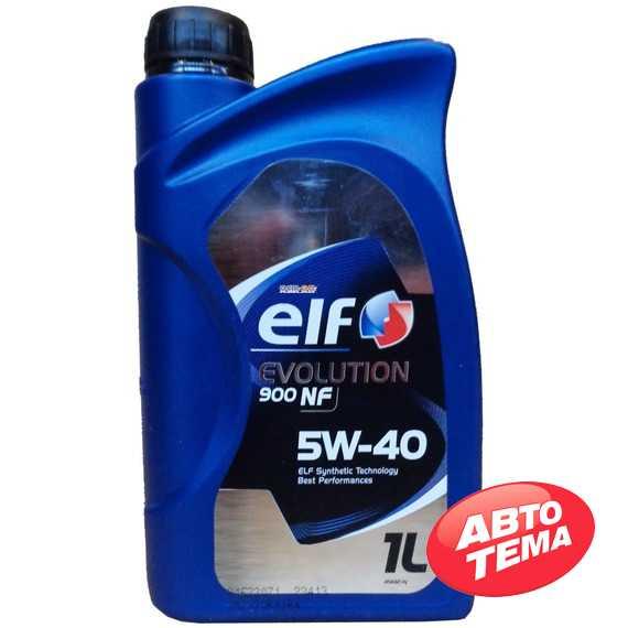 Моторное масло ELF EVOLUTION 900 NF - Интернет магазин резины и автотоваров Autotema.ua