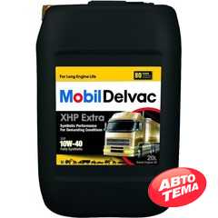 Моторное масло MOBIL Delvac MX Extra - Интернет магазин резины и автотоваров Autotema.ua