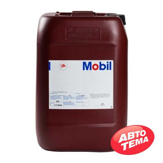 Трансмиссионное масло MOBIL Mobilube HD-N - Интернет магазин резины и автотоваров Autotema.ua
