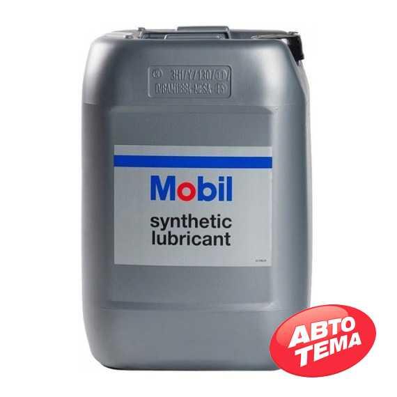 Трансмиссионное масло MOBIL ATF SHC 20л - Интернет магазин резины и автотоваров Autotema.ua