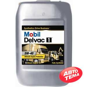 Купить Моторное масло MOBIL Delvac 1 5W-40 (20л)