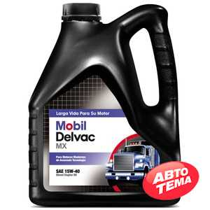 Купить Моторное масло MOBIL Delvac MX 15W-40 (4л)