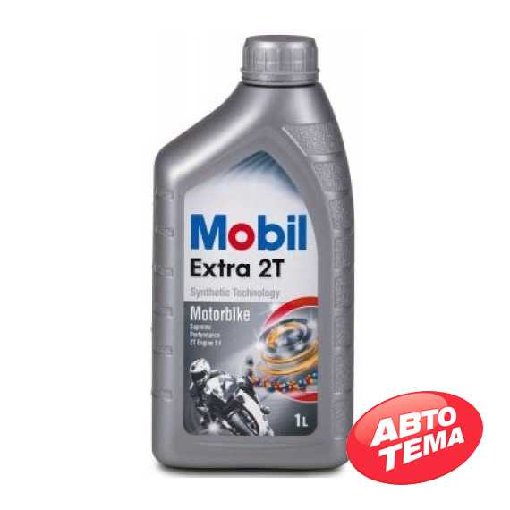 Моторное масло MOBIL Extra 2T - Интернет магазин резины и автотоваров Autotema.ua