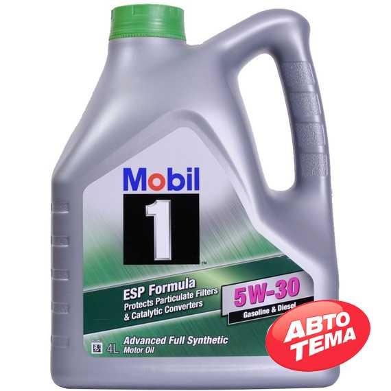 Моторное масло MOBIL 1 ESP Formula - Интернет магазин резины и автотоваров Autotema.ua