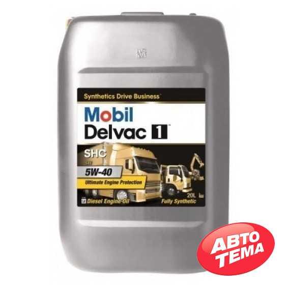 Моторное масло MOBIL Delvac 1 SHC - Интернет магазин резины и автотоваров Autotema.ua
