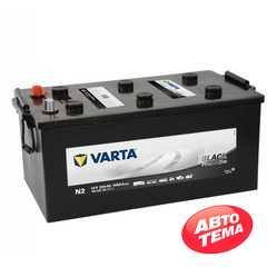 VARTA PM Black(N2) 200Ah-12v - Интернет магазин резины и автотоваров Autotema.ua