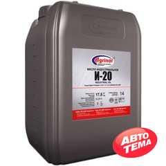 Гидравлическое масло AGRINOL И-20 - Интернет магазин резины и автотоваров Autotema.ua