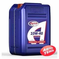 Моторное масло AGRINOL Grand-Diesel - Интернет магазин резины и автотоваров Autotema.ua