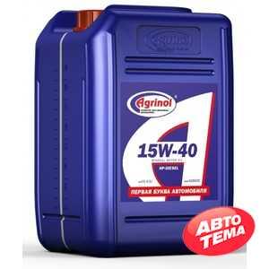 Купить Моторное масло AGRINOL HP-Diesel 15W-40 CG-4/SJ (10л)