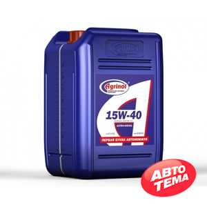 Купить Моторное масло AGRINOL Extra-Diesel 15W-40 CF-4/SG (10л)