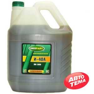 Купить Индустриальное масло OILRIGHT И-40А (10л)