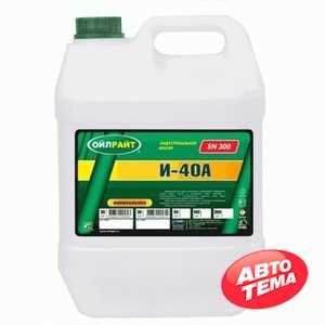 Купить Индустриальное масло OILRIGHT И-40А (20л)